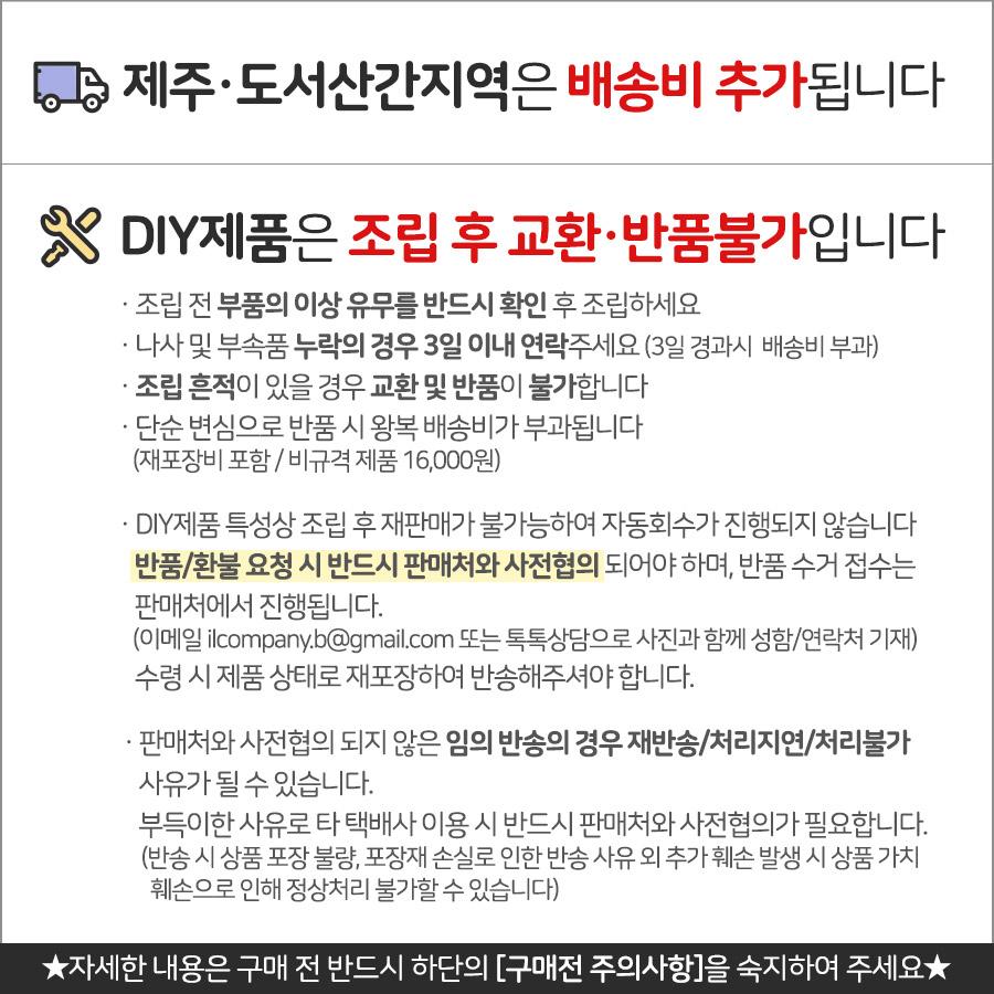 우드n화이트 선반 행거 - 월드그린, 41,300원, 행거, 이동행거